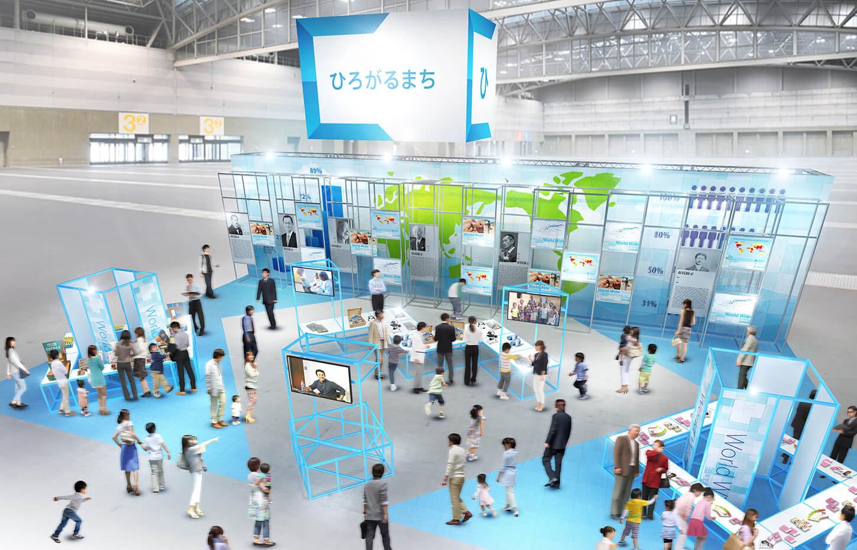 楽しく医療・健康を学ぼう!医のテーマパーク「健康未来EXPO2019」が名古屋で開催 - expo05 1