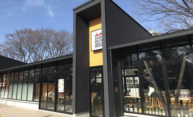 金シャチ横丁「SHIROMACHI GRILL」で味わう新感覚洋食!