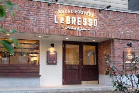 パン好き必見!食パン専門店「LeBRESSO」が矢場町にオープン!