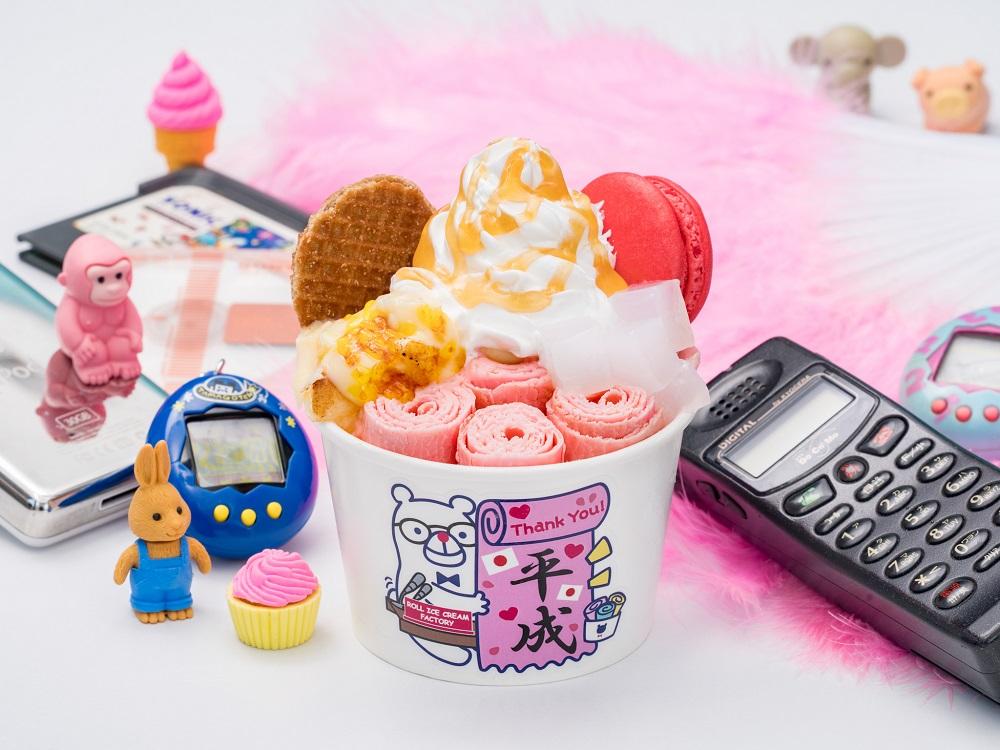 平成のスイーツを盛り込んだロールアイスクリーム「ありがとう平成」期間限定販売 - main 2