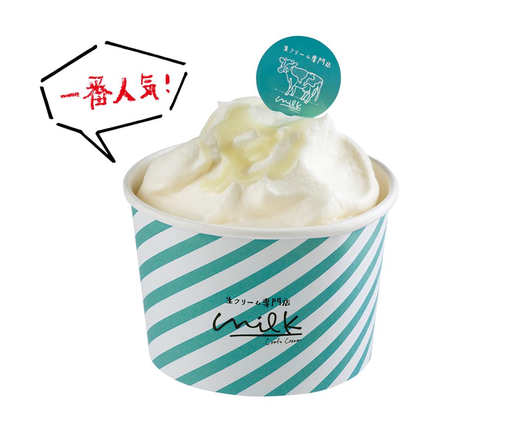 日本初の生クリーム専門店『milk』がついに名古屋に初上陸! - menu 001