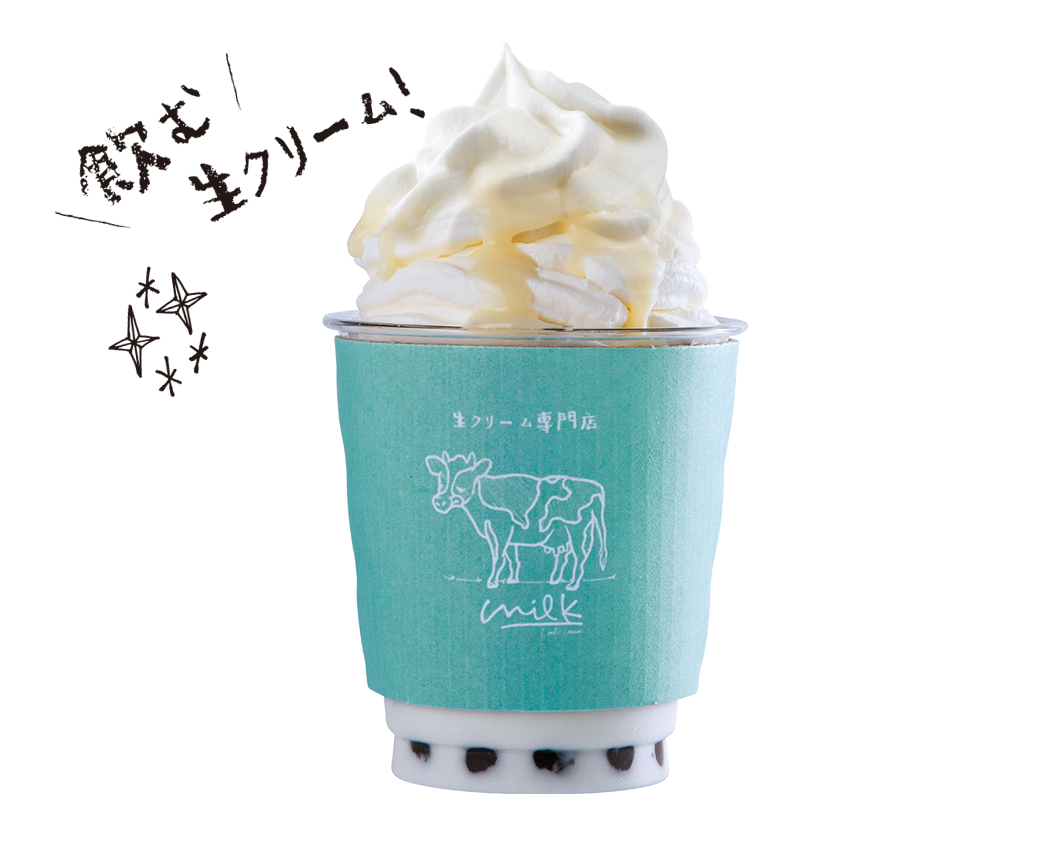 日本初の生クリーム専門店『milk』がついに名古屋に初上陸! - menu 002