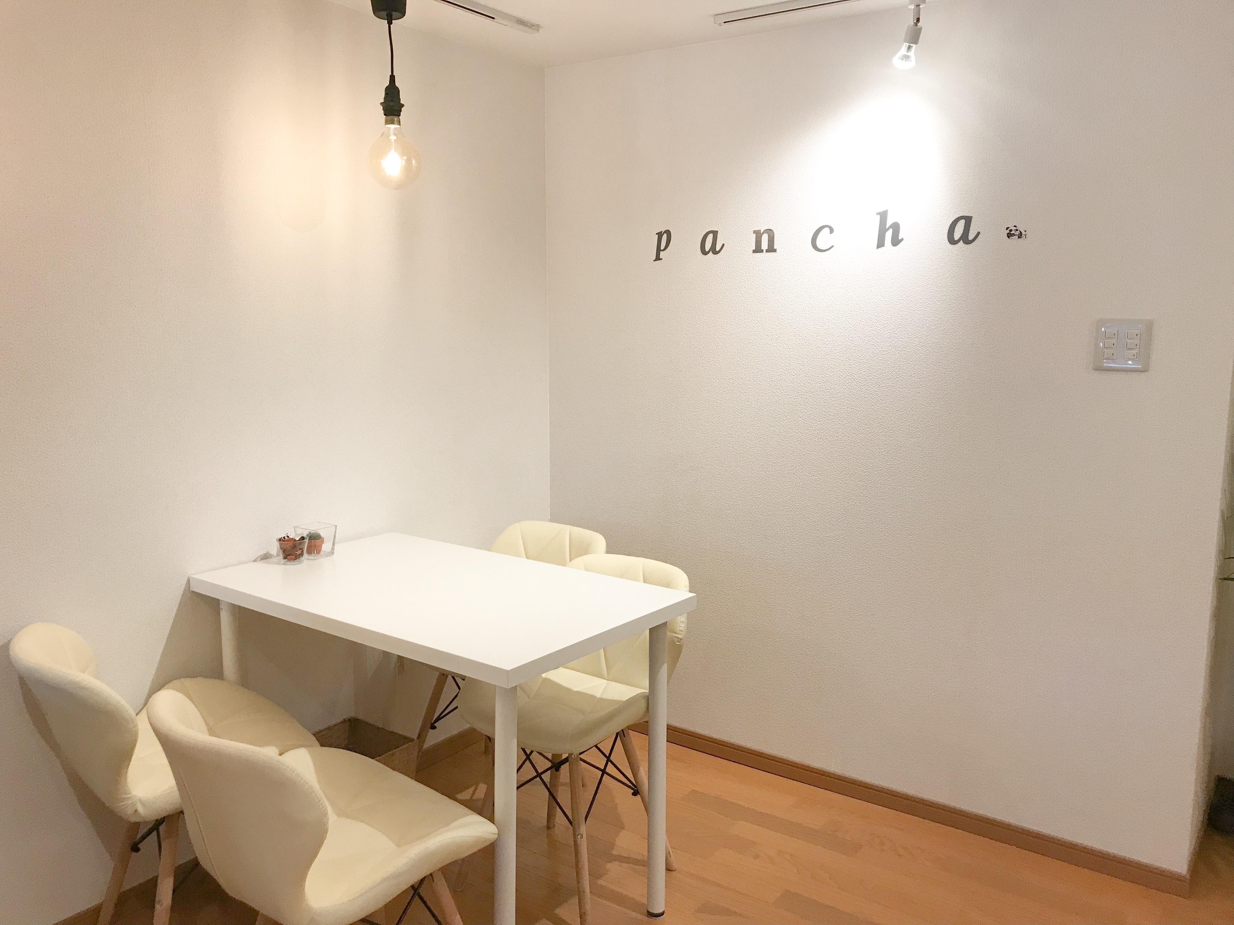 パンダがコンセプト!タピオカドリンクのお店「Pancha(パンチャ)」が大須にオープン - pancha5