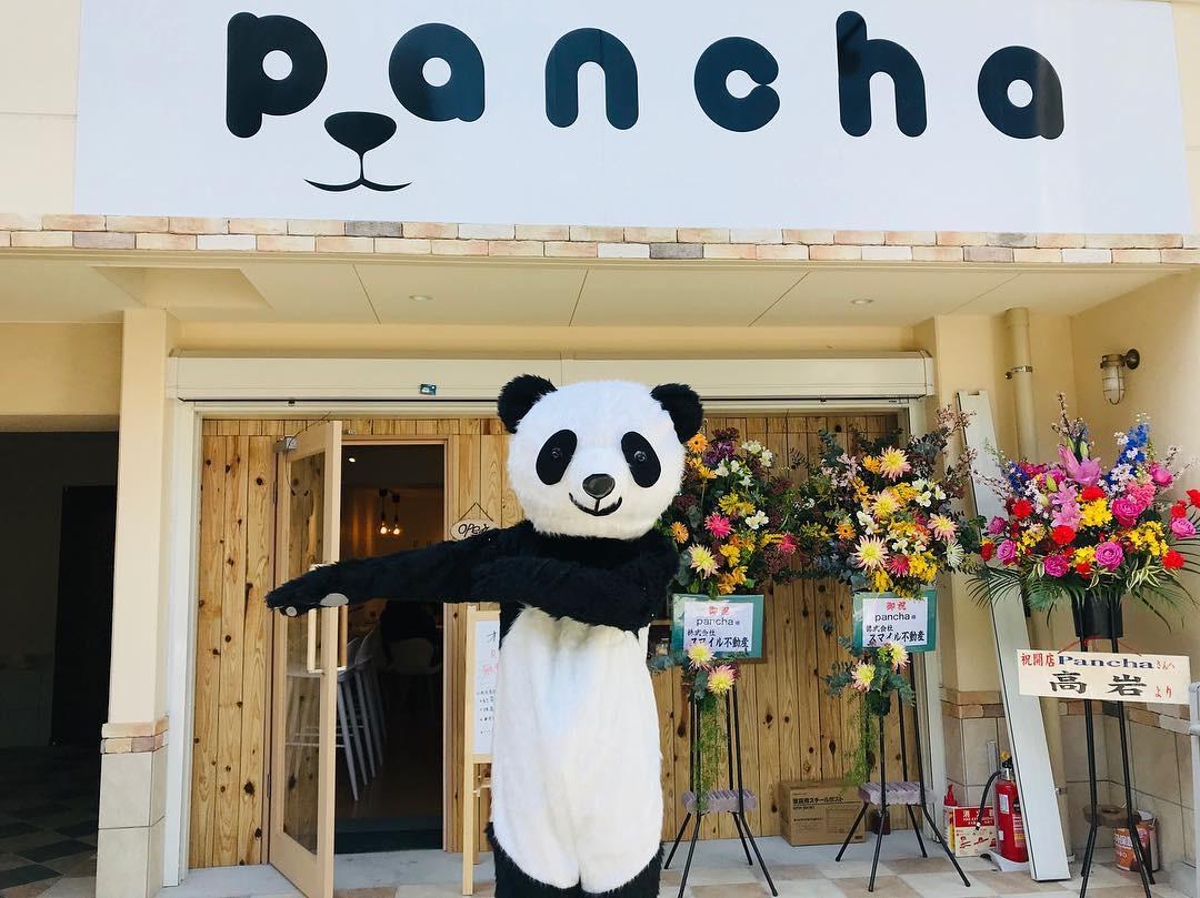 パンダがコンセプト!タピオカドリンクのお店「Pancha(パンチャ)」が大須にオープン - pancha6