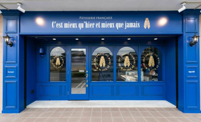 色鮮やかな見た目やフランス伝統の味が魅力!春日井市にあるフランス菓子店「セ ミユ キエール エ ミユ ク ジャメ」