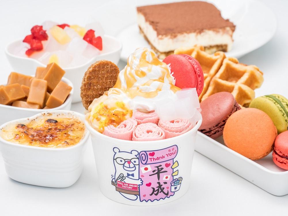 平成のスイーツを盛り込んだロールアイスクリーム「ありがとう平成」期間限定販売 - sub1 4