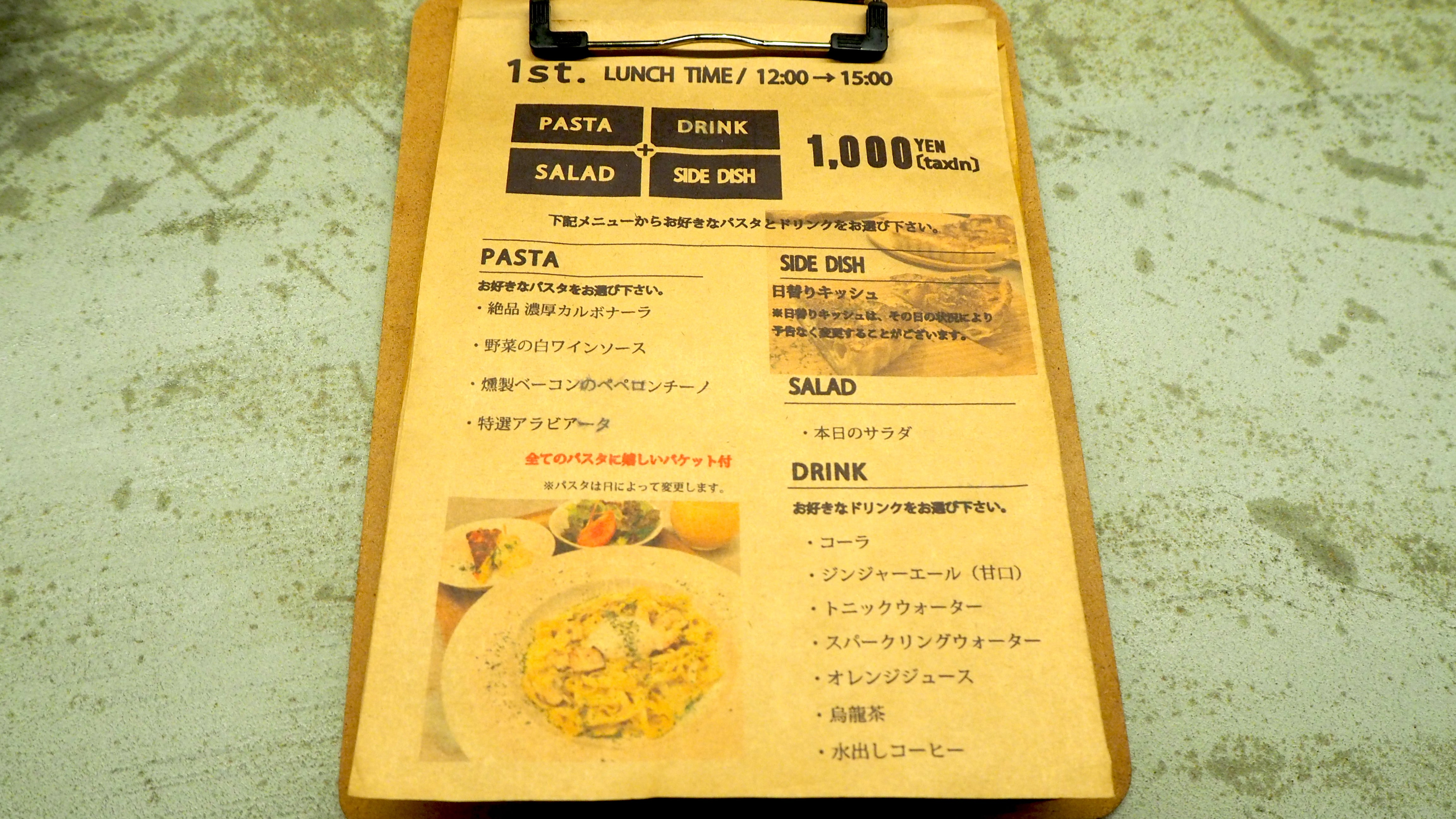 矢場町の隠れ家ビストロカフェ「tredi トレディ」の贅沢燻製ランチ - tredi3