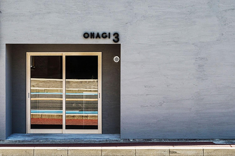 テレビでも話題!新感覚のおはぎ専門店「OHAGI3(おはぎさん)」が人気上昇中 - 01 1
