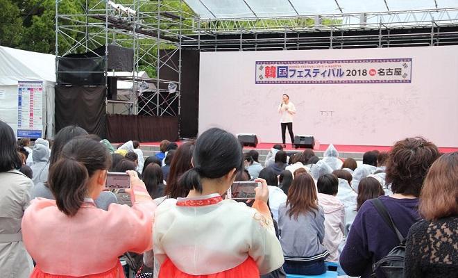 韓国の魅力を堪能!『韓国フェスティバル2019』がエディオン久屋広場で開催
