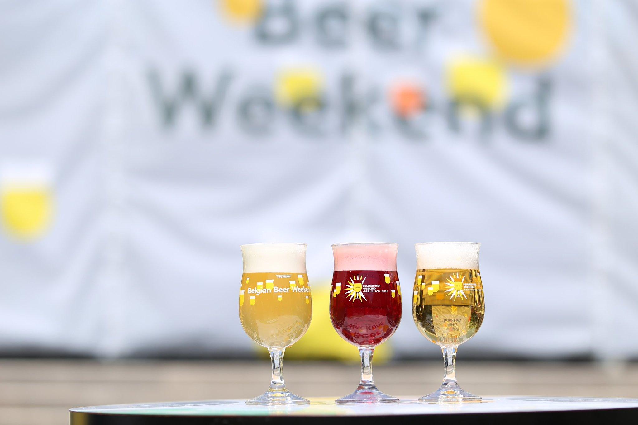150種類以上のビールが楽しめる!GWはベルギービールウィークエンドへ! - BBW 03