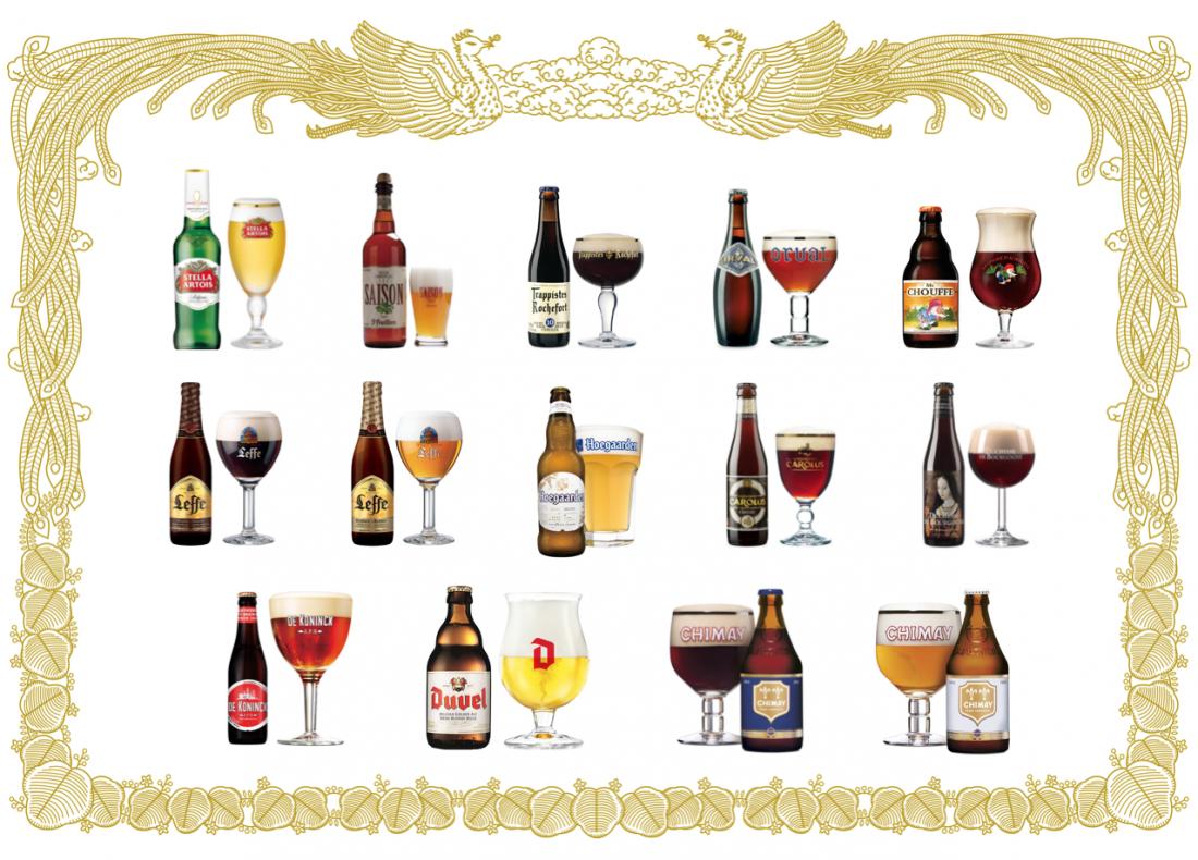 150種類以上のビールが楽しめる!GWはベルギービールウィークエンドへ! - BBW 04