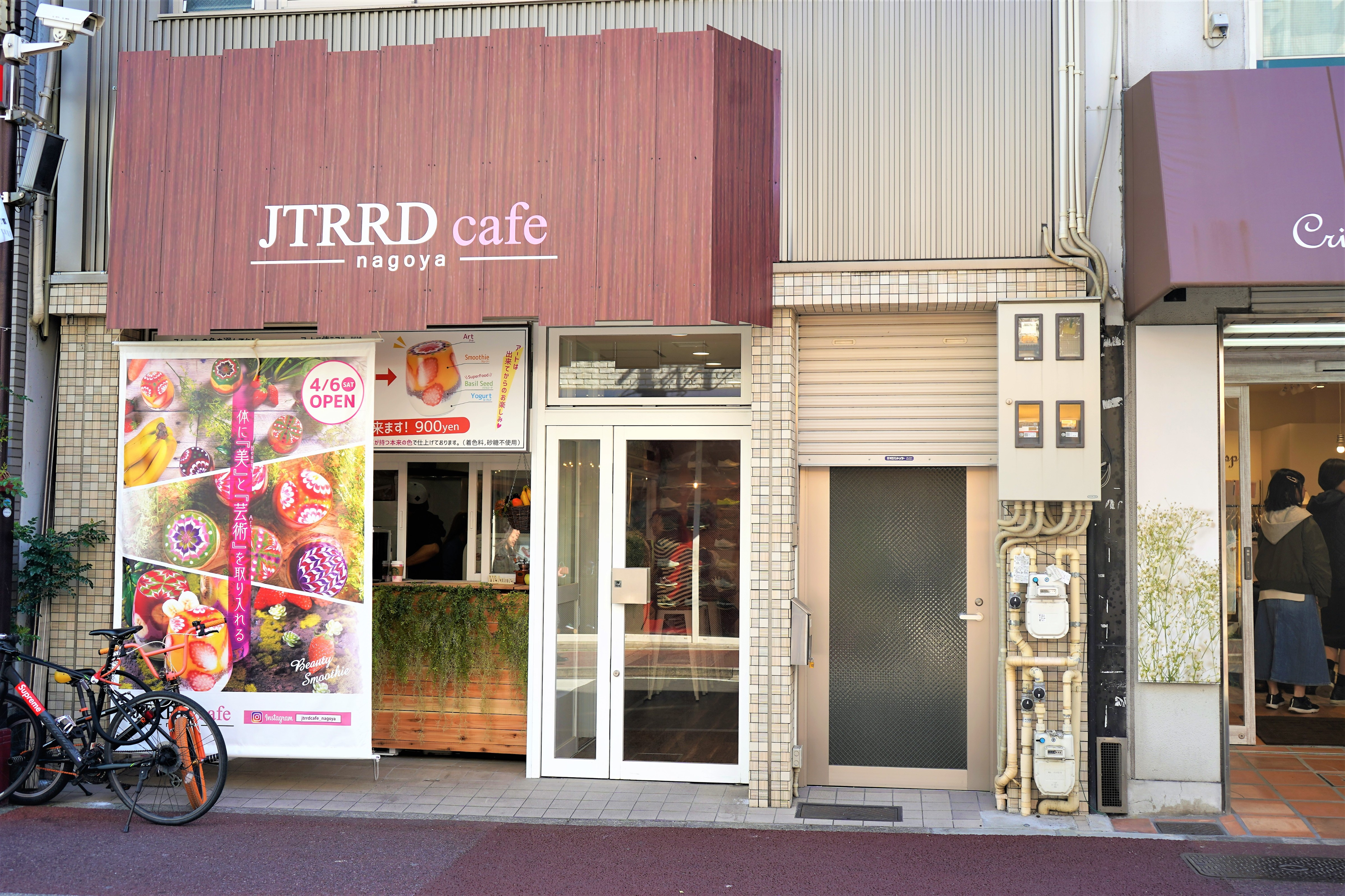 大阪の大人気店が名古屋に初上陸!「JTRRD cafe」のかわいすぎるヘルシースムージー! - DSC07201
