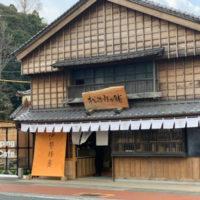 絶品ドリンク&スイーツは必食!はちみつ屋『松治郎の舗』プロデュースの養蜂体験型カフェ