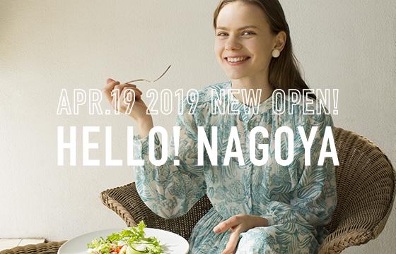 東海初!ファッションとフードのコンセプトショップ『サロン アダム エ ロペ』がオープン - hello nagoya women news