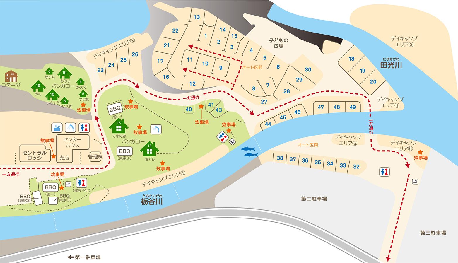 名古屋から車で1時間!川遊びもできる三重県菰野町の『八風キャンプ場』 - img localmap