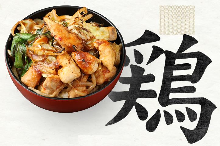 激うま名古屋めし!「まかまかナゴ丼専門店」の食べ歩き向けメニューに注目 - makatuika01