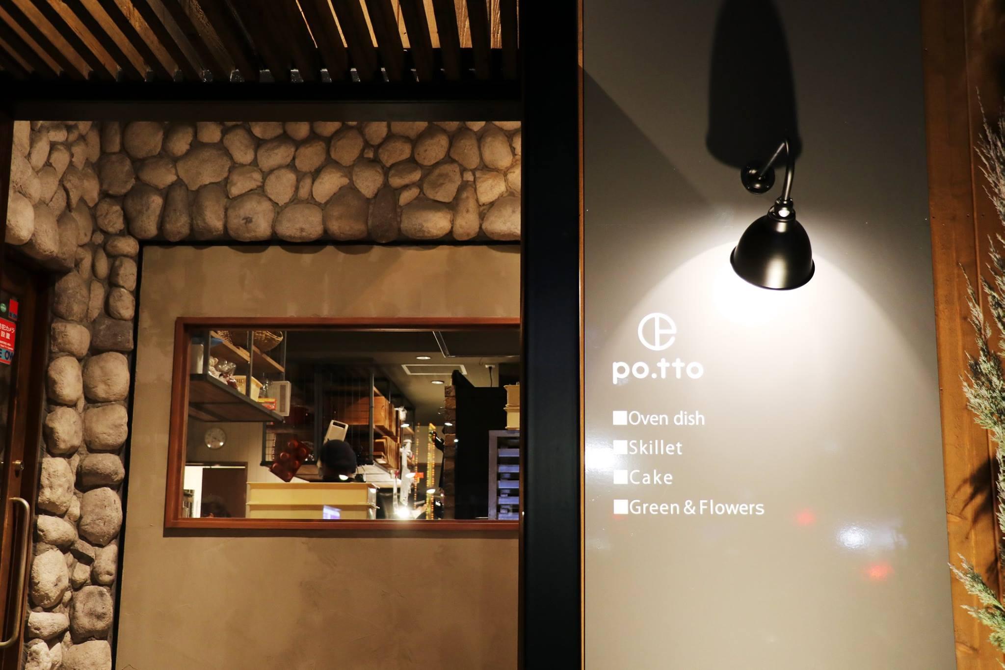 豊田で大人気のカフェ「po.tto」が星ヶ丘テラスに期間限定で出店中! - 17310050 139532549904392 2225880495691416388 o