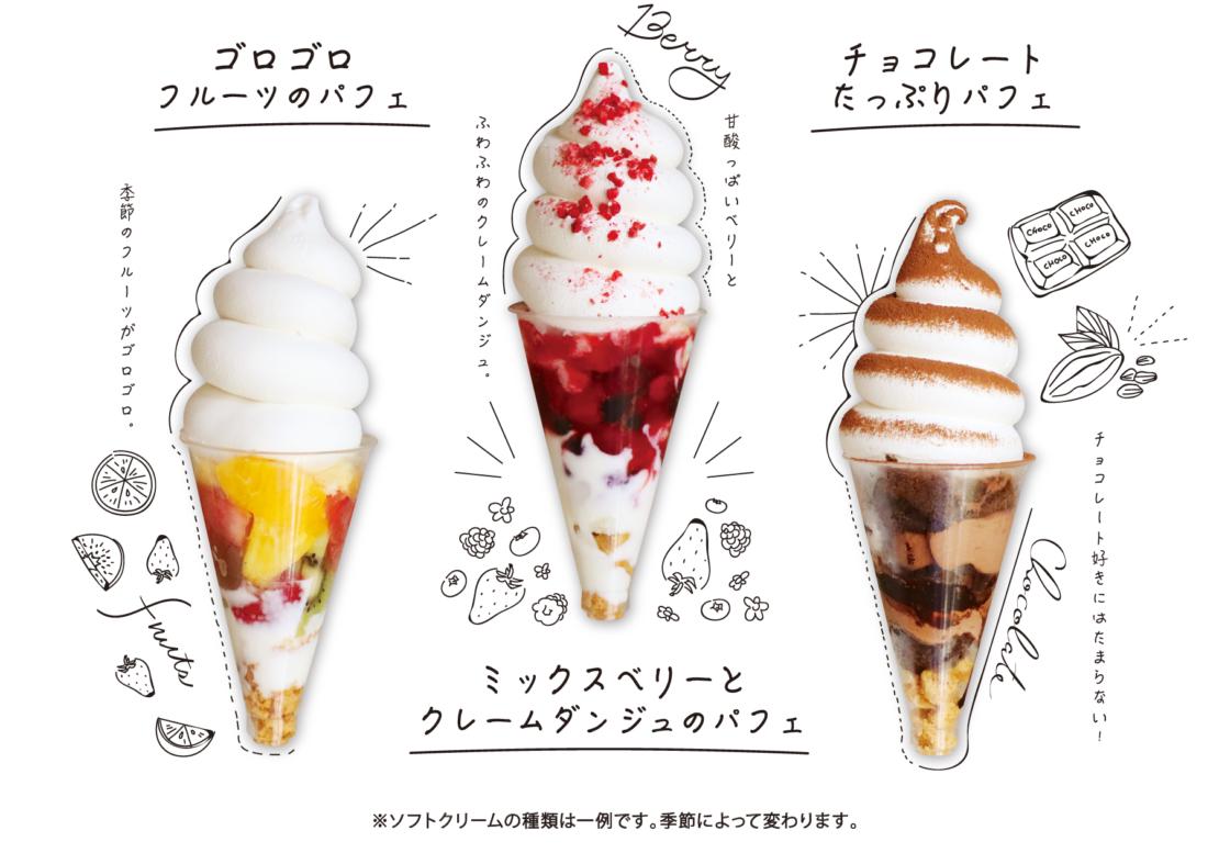 豊田で大人気のカフェ「po.tto」が星ヶ丘テラスに期間限定で出店中!
