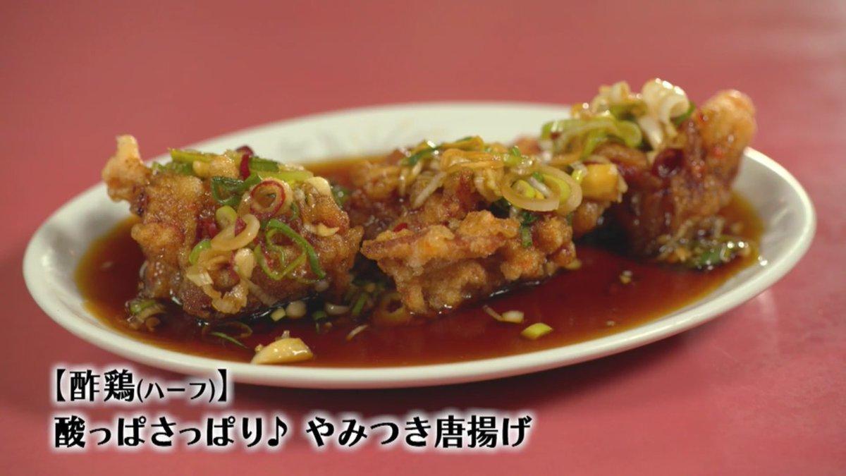 迷ったらココ!名古屋めし「台湾ラーメン」の人気おすすめ店5選 - DvzcgpOUcAEhRT