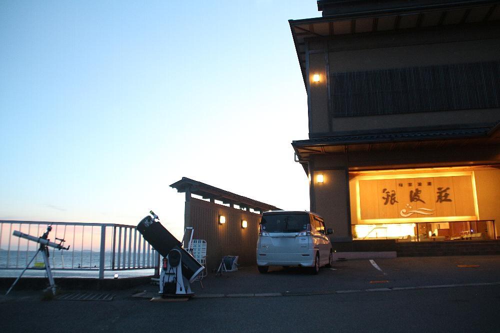 あなたの家で星空を楽しむなら!「自宅で天体観測」サービスに注目 - Point Blur 20190507 105516
