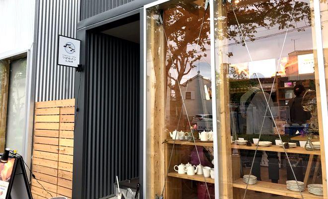 専門店のぜいたく食パンが人気の「つばめパン&MILK」。SAKUMACHI商店街と緑区神の倉の2店舗を紹介! - cache Messagep61150