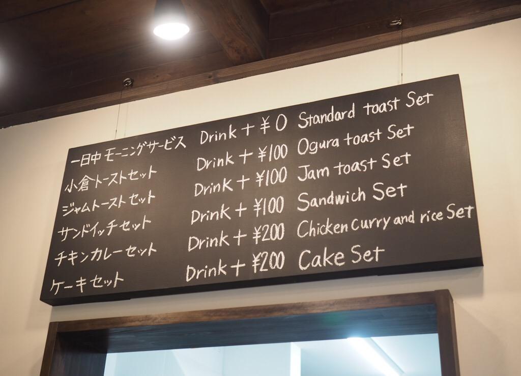 名古屋名物のモーニングが一日中楽しめる!名駅西「喫茶モーニング」に込められた想いとは - kissa morning3