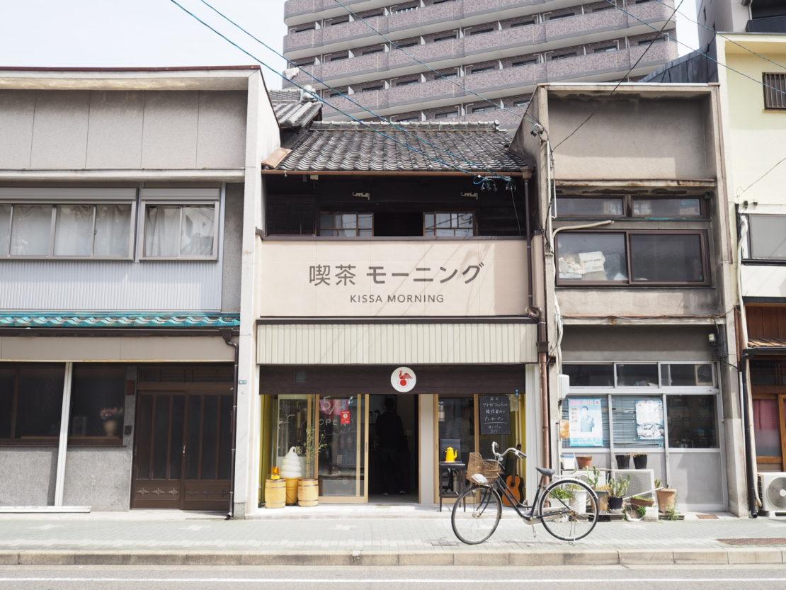 名古屋名物のモーニングが一日中楽しめる!名駅西「喫茶モーニング」に込められた想いとは