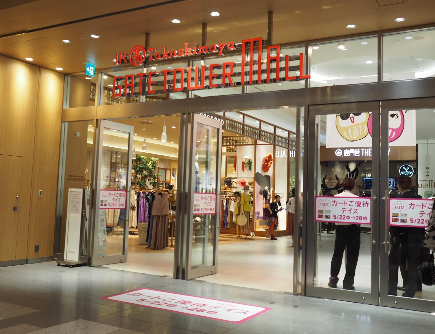 話題の台湾ティースタンド「THE ALLEY(ジ・アレイ)」が名駅ゲートタワーモールにオープン! - thealley02