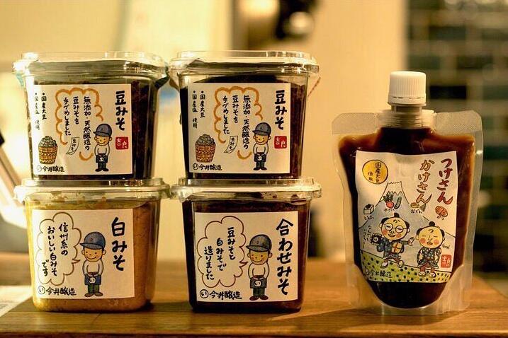固めプリン派は見逃せない!名古屋の「喫茶ゾウメシ」のレトロかわいい王道プリン - 49302663 141502963420907 4433912353477821574 n 1