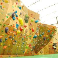 大人の運動だけでなく子どもの習い事に!大垣のボルダリングパーク「ひょうたん島」
