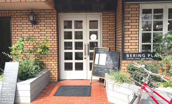 人気上昇中!「BERING PLANT」で洋酒かおるオトナの「かためプリン」 - ber2