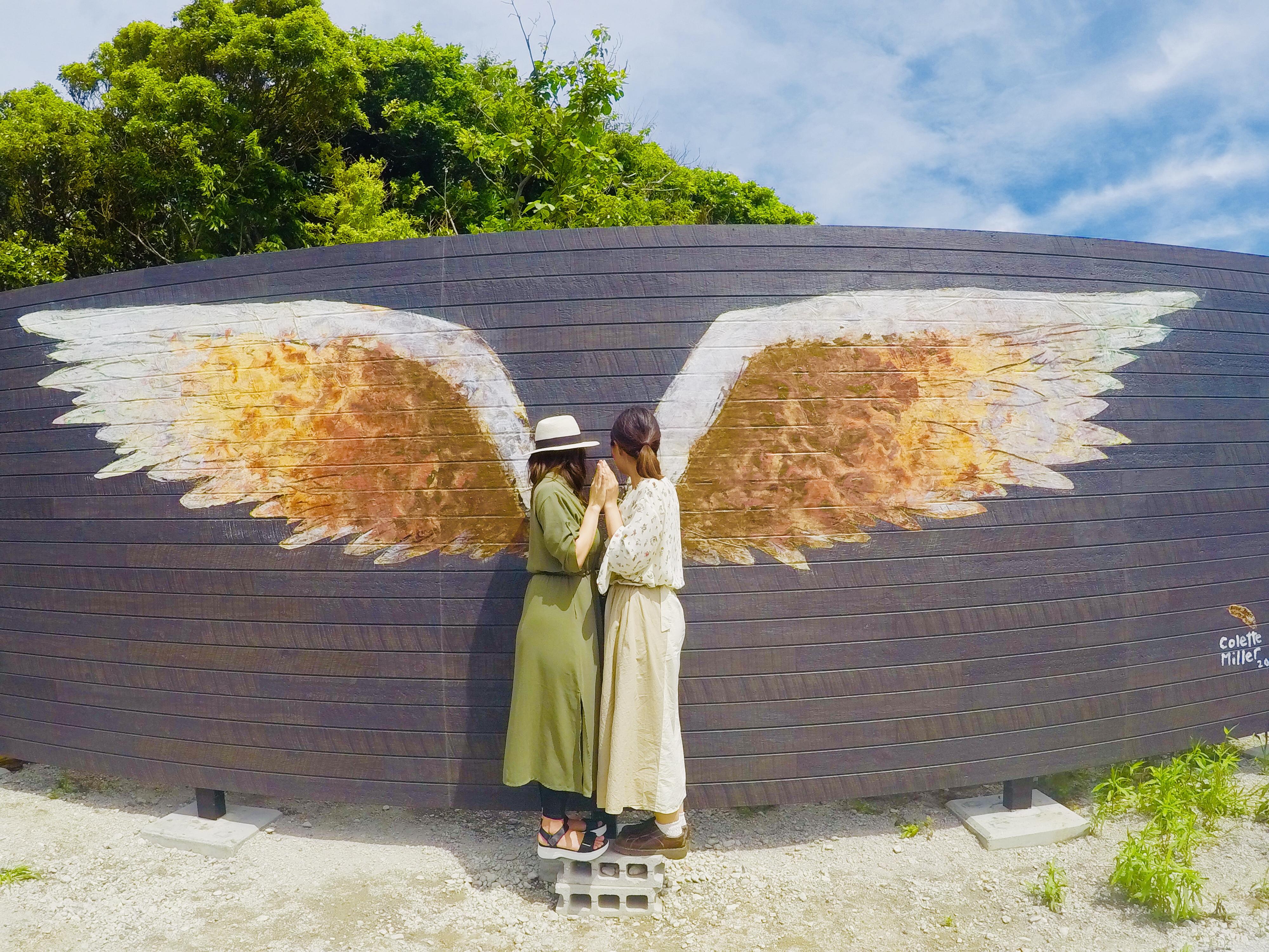 天使の羽根が生える!?〜アートの島「佐久島」でインスタ映えスポットを巡る旅(後編)〜 - cafeuru