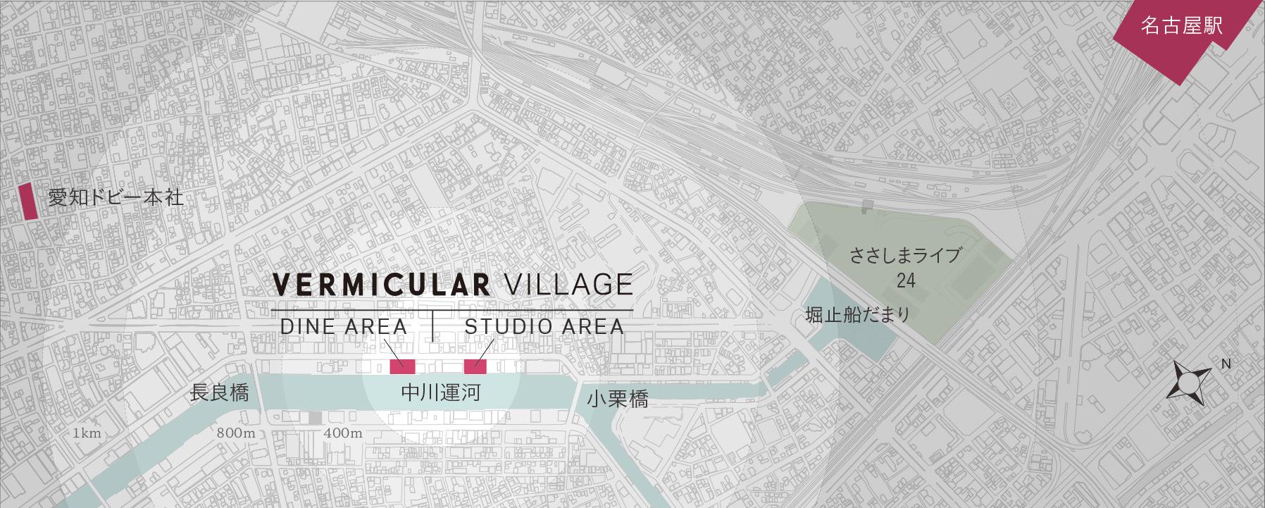 12月まで待てない!「バーミキュラ」の世界観を体現した初の体験型複合施設が名古屋にオープン予定 - sub4 1