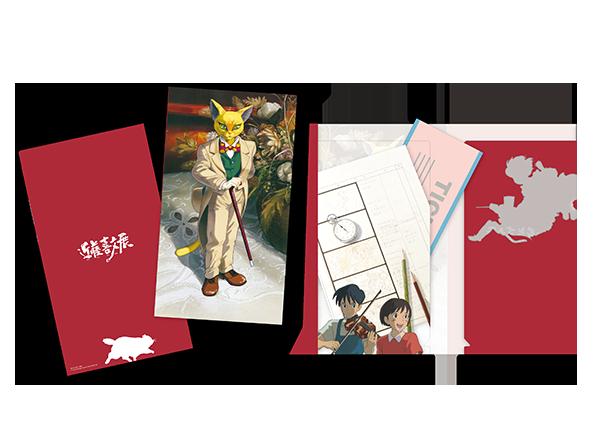 『耳をすませば』の原画も!ジブリを支えたアニメーター・近藤喜文展が三重で開催 - ticket goods