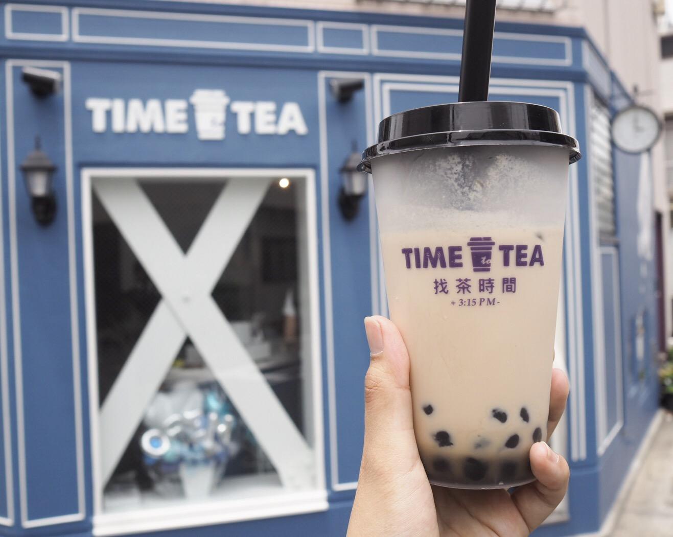 【厳選】タピオカ好き女子大生が飲み比べ!エリア別・名古屋のタピオカ19店 - time to tea