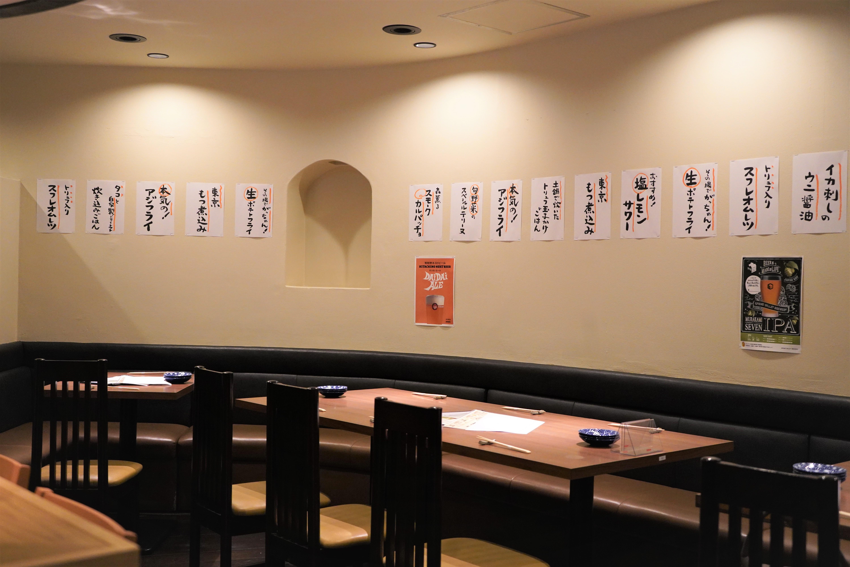 炉端料理と厳選日本酒の「べこや 本山店」が7月20日オープン! - DSC09014