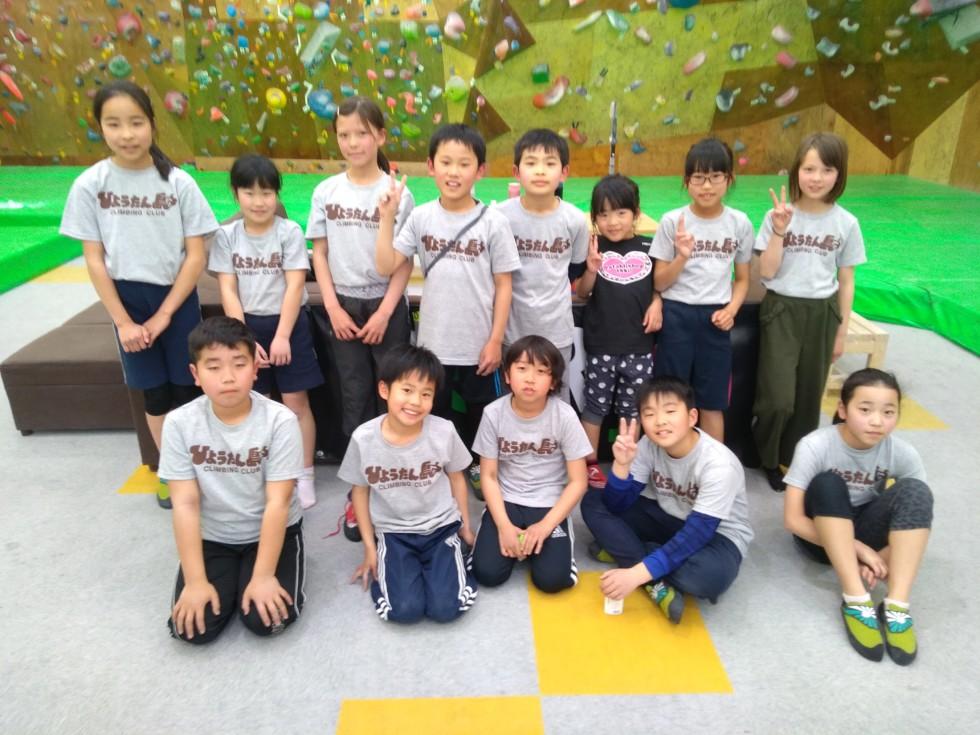 大人の運動だけでなく子どもの習い事に!大垣のボルダリングパーク「ひょうたん島」 - IMG 8385