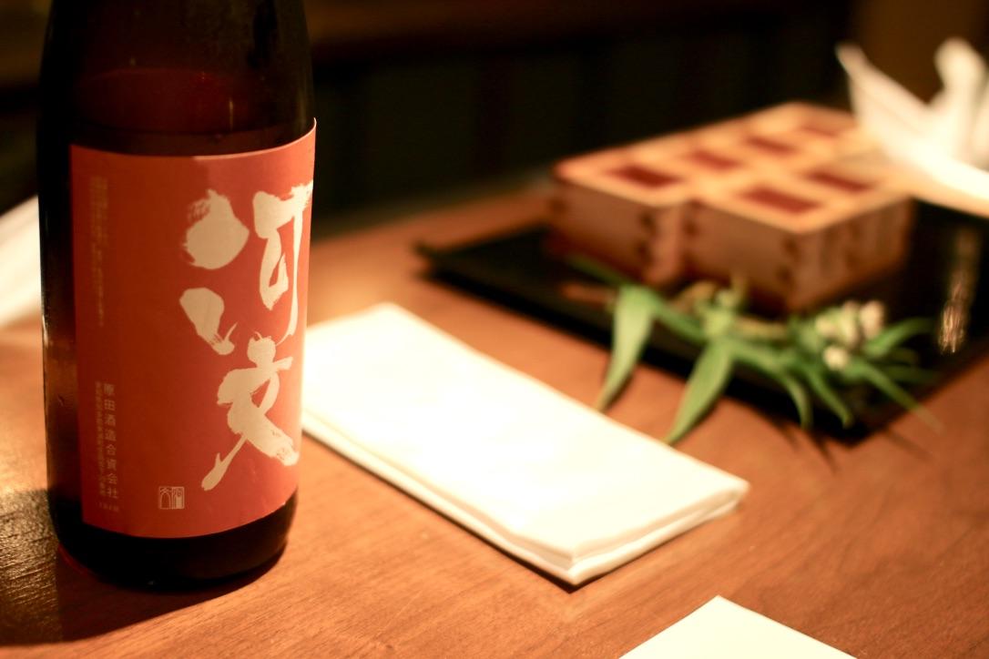 名古屋の高級料亭で、日本の古典芸能に夢中になる「河文 Cultural Night-Visit Nagoya」 - YBdZvsnDRzCjxRP42cVo9g thumb 1e