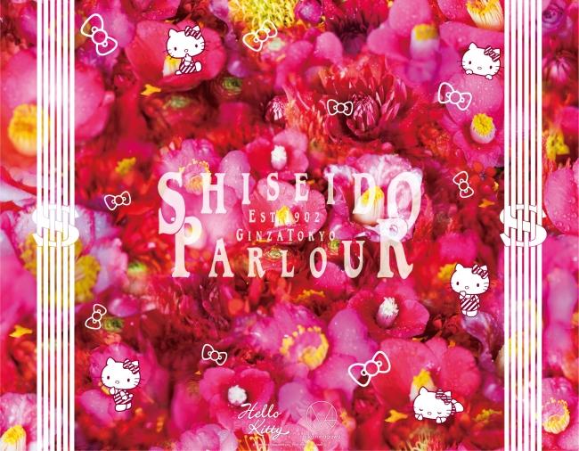 【期間限定】資生堂パーラーにハローキティと蜷川実花のコラボパフェが登場! - f2a734e803856438f8efe23a81e4df6c