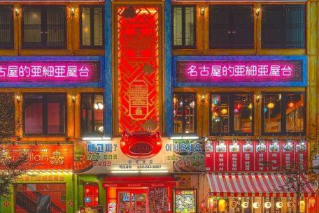 栄にオープンしたアジア系ダイニングバー「vivilan」で、異国情緒を味わう夜