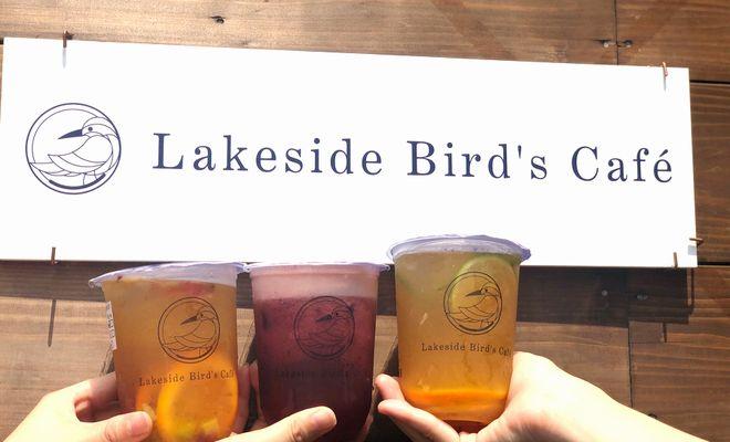 ドライブスルーできるフルーツティー専門店「Lakeside Bird's Cafe(レイクサイドバーズカフェ)」が新登場 - File 3