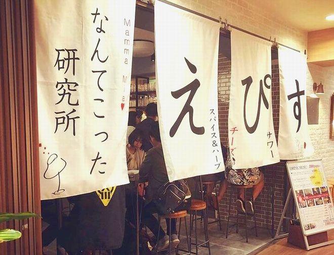 【2019年夏】タピオカの次に流行るのは!?新しい主役のドリンク・デザート9選 - File