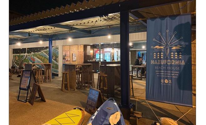 海の家「ハズフォルニアビーチハウス」が夏季限定オープン!9月30日まで営業