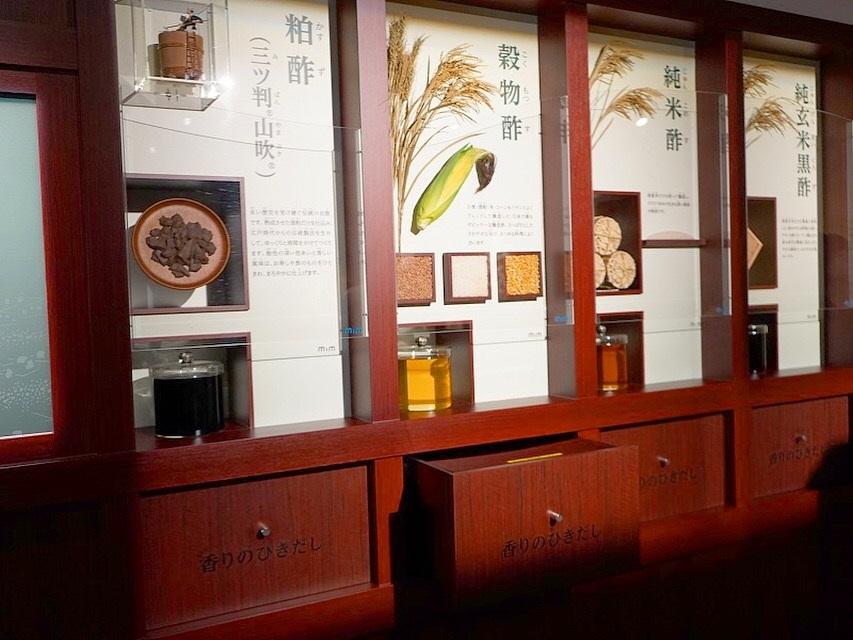 酢のヒミツと歴史を体験!大人も楽しい半田の「MIM(ミツカンミュージアム)」 - d397087e4692f94af803504a88a8aee2 1