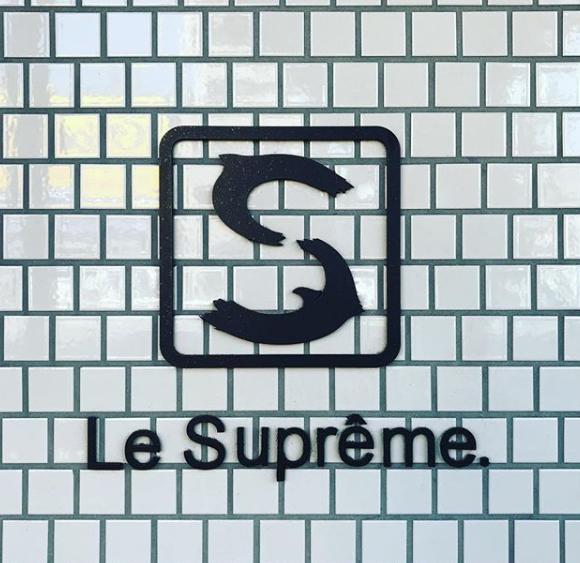 まるっとした「あんぱん」が可愛い!見た目も味も極上のベーカリー、Le Supreme.(ルシュプレーム) - d853ad02f7ae4aa3df05486ed43c2ecd