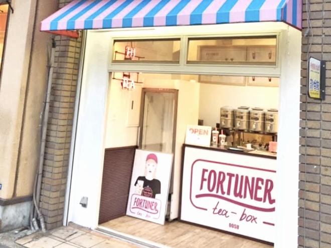 【2019年夏】タピオカの次に流行るのは!?新しい主役のドリンク・デザート9選 - f