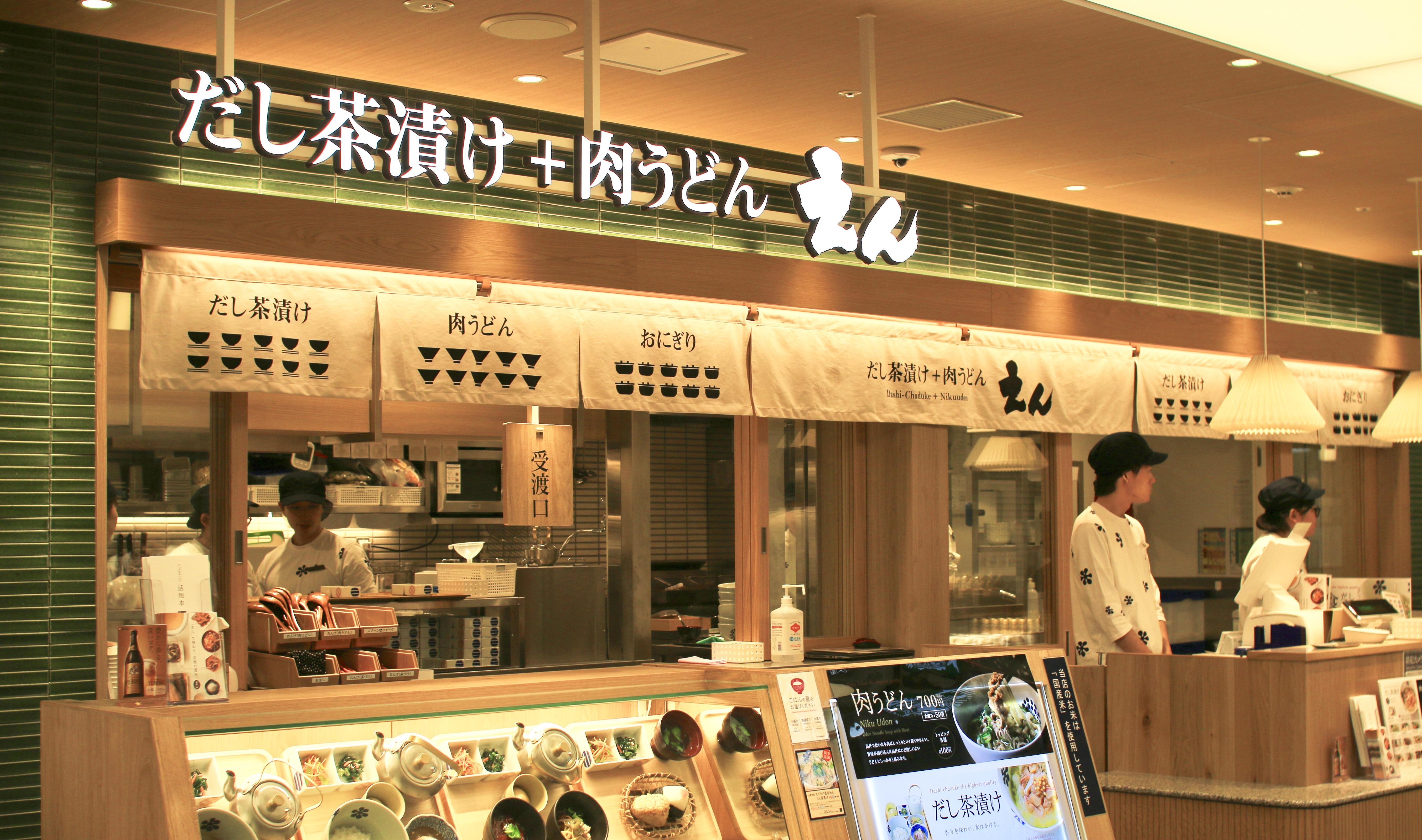 名古屋駅直結「タワーズプラザ レストラン街」がリニューアル!東海初出店のお店が続々オープン - fullsizeoutput f5