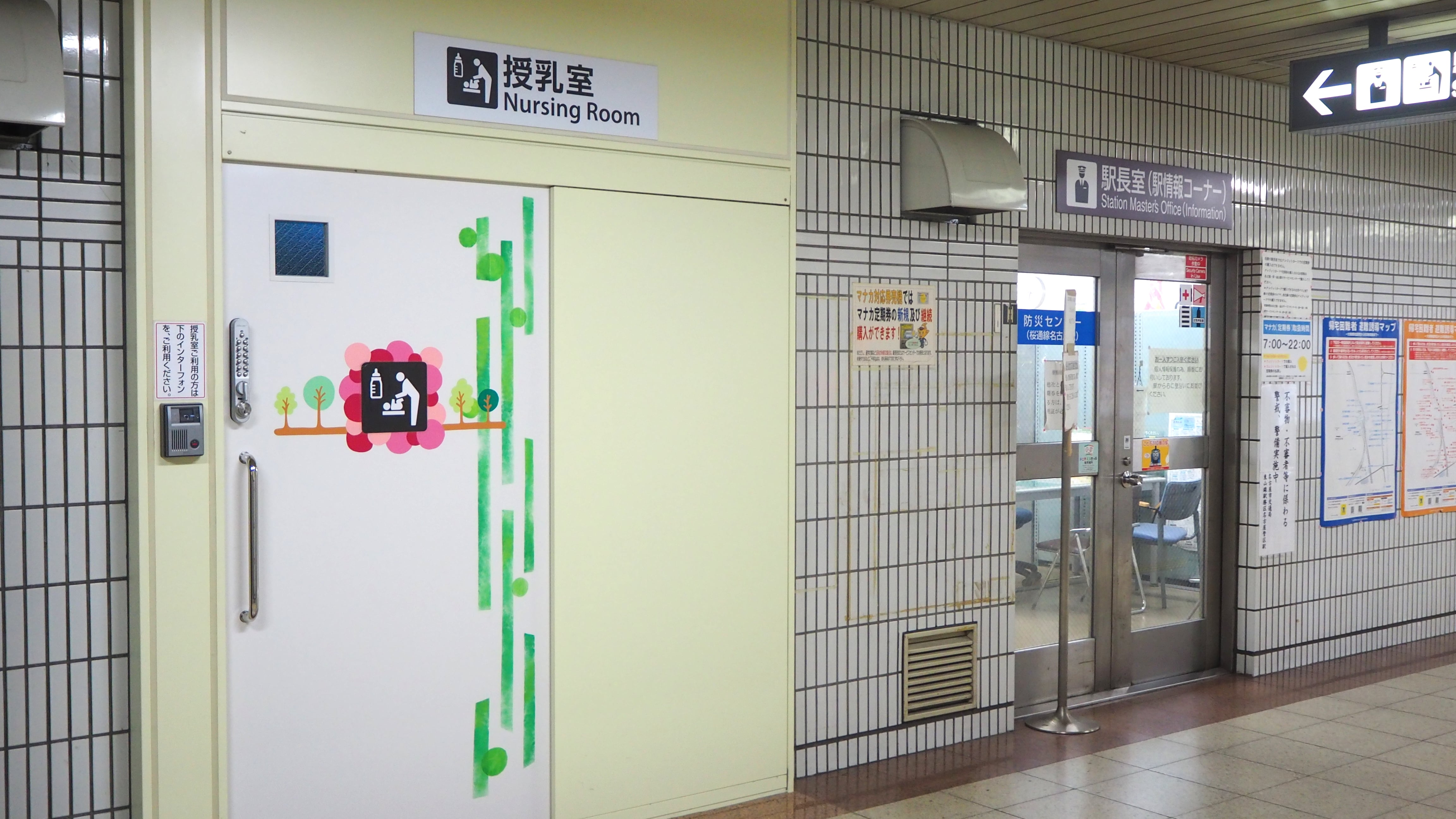 赤ちゃん連れのおでかけに!名古屋駅周辺の授乳室情報まとめ - junyu1
