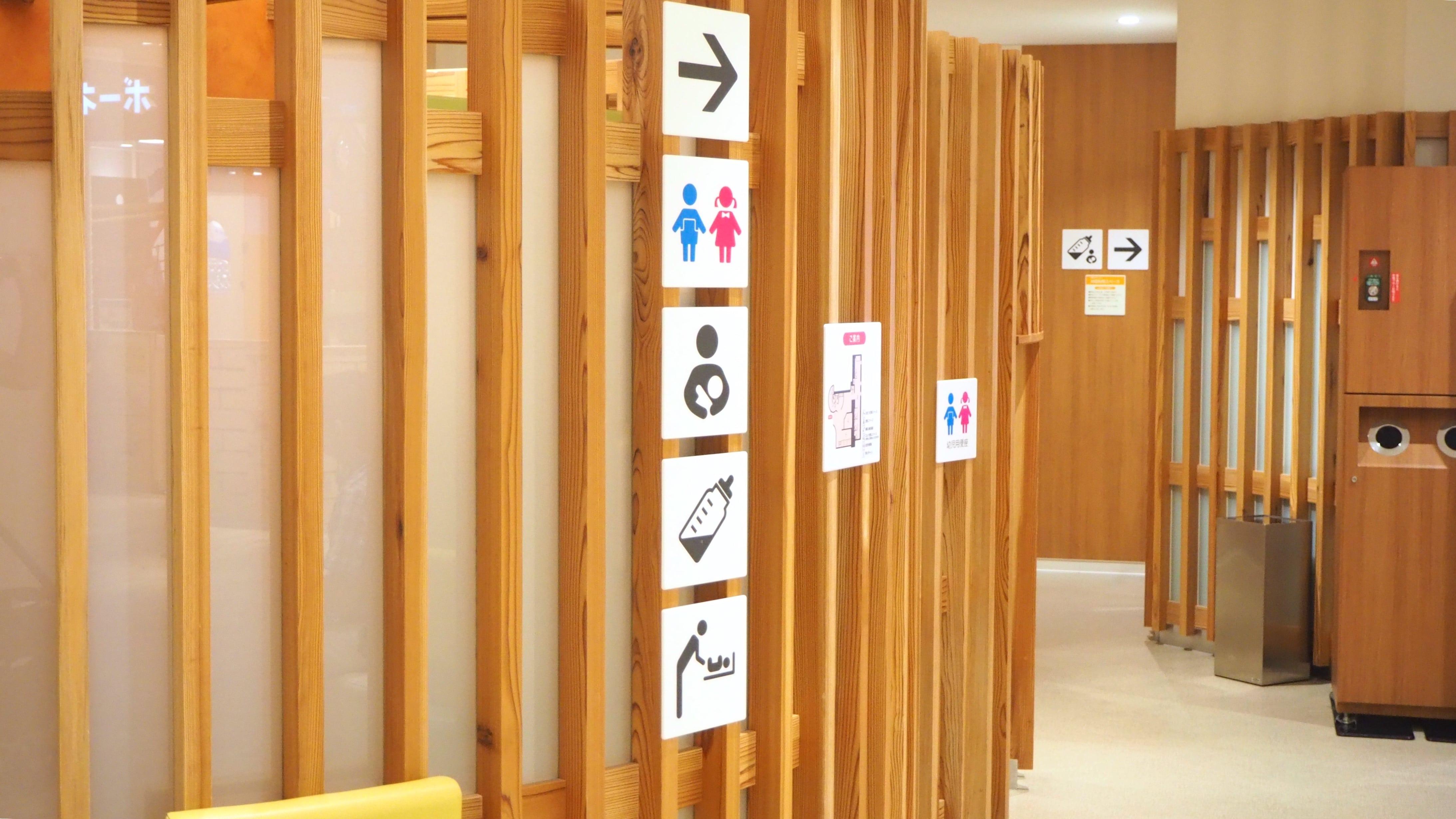 赤ちゃん連れのおでかけに!名古屋駅周辺の授乳室情報まとめ - junyu8