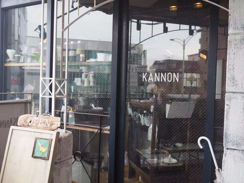 「カンノンコーヒー本山」でほっと安らぐひと時を。スコーン食べ放題のモーニングもスタート! - kannnon motoyama